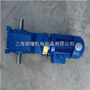 KC47-清华紫光KC硬齿面减速机