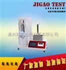非织造布吸水性能测试仪优质供应