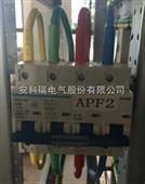 电力有源滤波器,有源电力滤波器