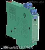 德国倍加福 P+F 双通道模拟量输出安全栅 KFD2-SCD2-EX2.LK