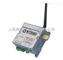WTD936G GPRS网关模块
