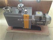 台式真空干燥箱专用真空泵直联旋片式真空泵2XZ-2