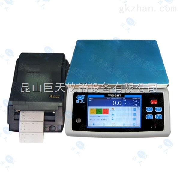 存储数据并打印标签电子秤,记录数据打印电子称