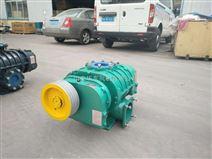 HDSR50-350-环保风机 好氧池曝气增氧风机