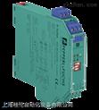 德国原装进口 KFD2-SR2-EX2.W.SM P+F安全栅