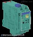 现货出售倍加福 P+F 频率信号转换安全栅