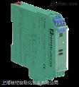 德国倍加福 电压转发器 P+F安全栅