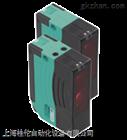 LA28/LK28-LAS-F1-Z/31/116 P+F光电传感器 对射型接近开关