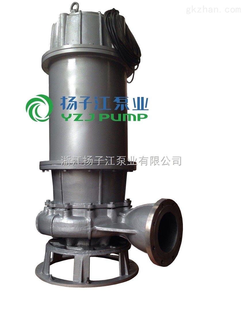 QW无堵塞移动式潜水泵化工泵潜水排污泵切割自动搅匀排污水泵型号