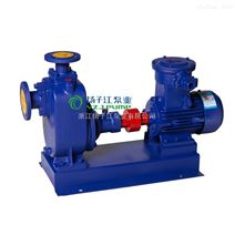 自吸泵系列CYZ-A型离心式自吸泵