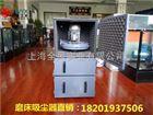 YX-2200S-2.2KW固定式集尘机-固定式吸尘器