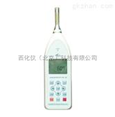 西化仪供精密噪声频谱分析仪 型号:JH1/HS5660D库号:M338487