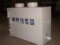 常宁市口腔医院专用污水消毒设备/缓释消毒器
