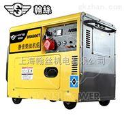HS6800T-ATS-工程用5kw静音柴油发电机220VHS6800T-ATS
