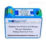 HR2022高精度振动传感器