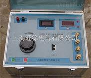 北京旺徐电气HNZDL直流大电流发生器