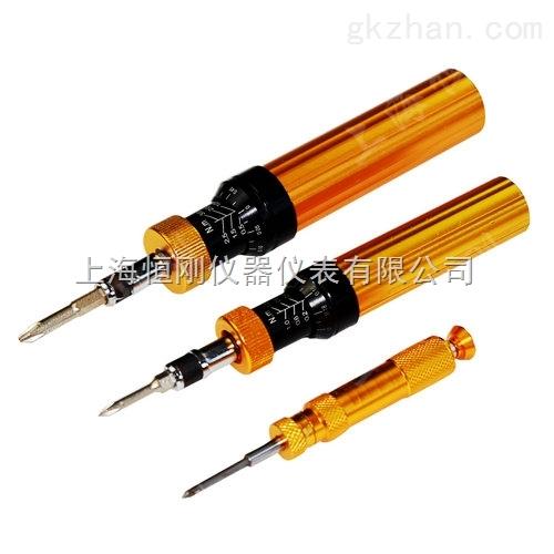 预置式扭力螺丝刀|预置式扭矩螺丝刀价格