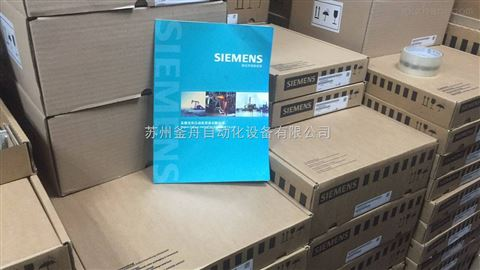 西门子伺服6FC5372-0AA0-0AA2模块全新原装现货