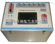深圳旺徐电气HN330C全自动热继电器测试仪