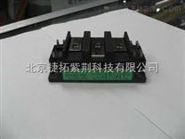 东芝复合模块PIMMIG12J503H/HA