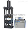 钢筋机械连接件大变形反复拉压强度试验机