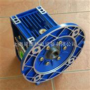 NMRW063-蜗杆减速机-紫光蜗轮蜗杆减速机