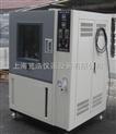 YSCX-500-2017款防尘试验箱