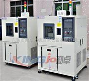 成都高低温试验箱,四川高低温试验箱厂家