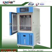 高低温环境箱 高低温试验箱 高低温测试箱