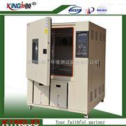 线性小型高低温试验箱