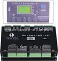 国电GD920微机智能综合控制器 水电站自动化设备微机保护器