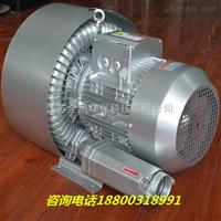 食品机械干燥专用风刀风机