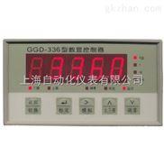 GGD-336