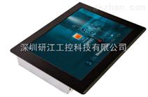 12寸嵌入式工业平板电脑机器视觉工业平板