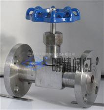 【J41W】针型仪表阀