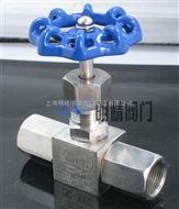 JJM1-1.6(32)PJJM1-1.6(32)P不锈钢针型仪表阀
