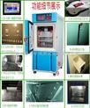 小型快速温变湿热老化试验箱价格