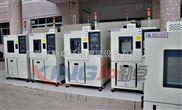 LK-80G恒温恒湿试验箱充电桩可编程恒温恒湿试验箱汽车充电桩湿热老化试验箱促销