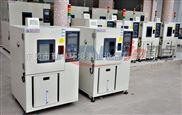 石墨烯基锂电池专用高低温试验机