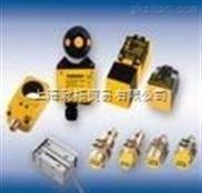 供应图尔克电感式接近开关NI15-M30-AP6X