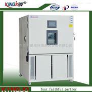 2017电路板专用快速温变湿热试验箱
