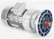 上海诺广专业供货 WB120卧式/立式摆线针轮减速机