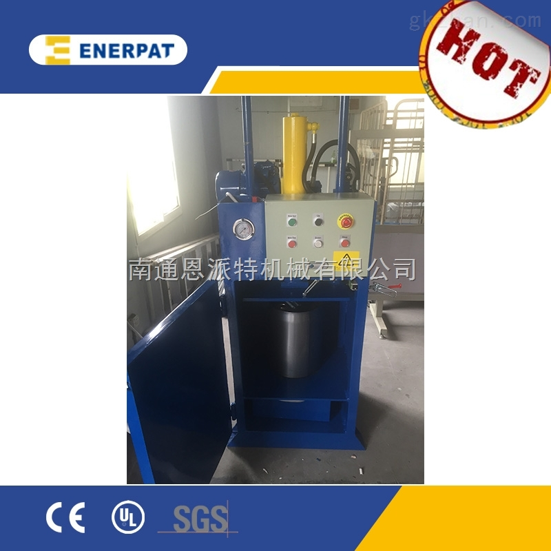 专注一体液压油漆桶压扁机