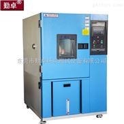 LK-1000G-充电桩高低温试验箱充电桩恒温恒湿试验箱充电桩快温变试验箱