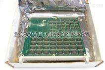 DSQC129(ABB)DSQC129
