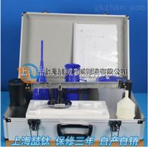 1006型泥浆粘度计/适用说明/工厂现货/特价销售