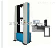 WDW-100-100KN微机控制电子万能拉力试验机用户推荐