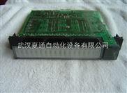 IC697HSC700 (GE 高速计数器模块 )IC697HSC700