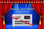 超市应急30kw静音汽油发电机组