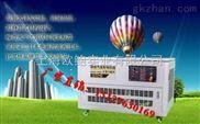 日本进口40KW柴油发电机优势